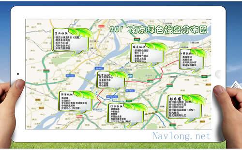 地图自动标注